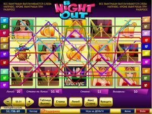 бесплатное казино онлайн Европа