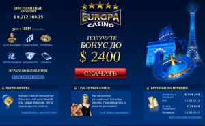 онлайн казино Европа