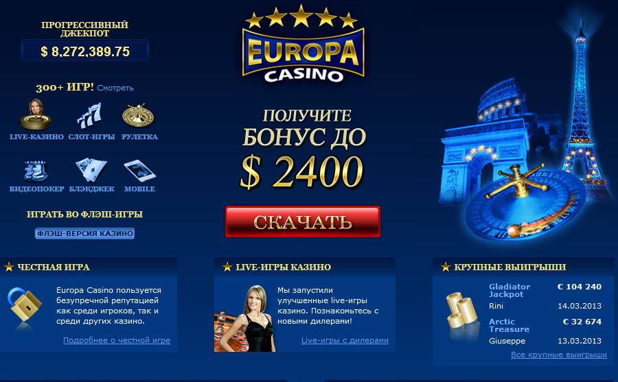 Europa casino 100 15 free skin electronic slot machines rigged