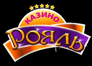 kazino-royyal-ofitsialniy-sayt