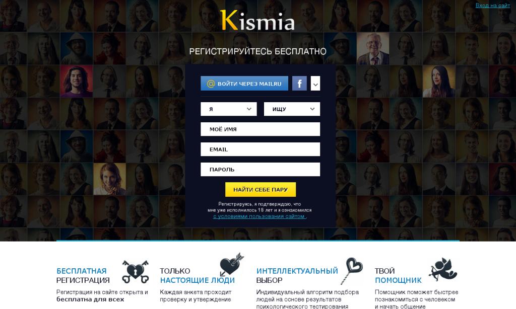 Кисмиа сайт знакомств удалить страницу