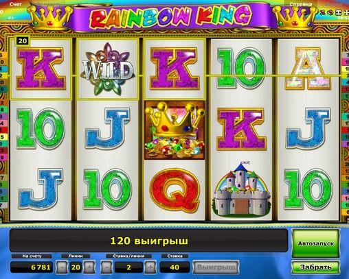 Прорыв 2012 онлайн в казино
