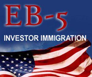 виза инвестора ев-5