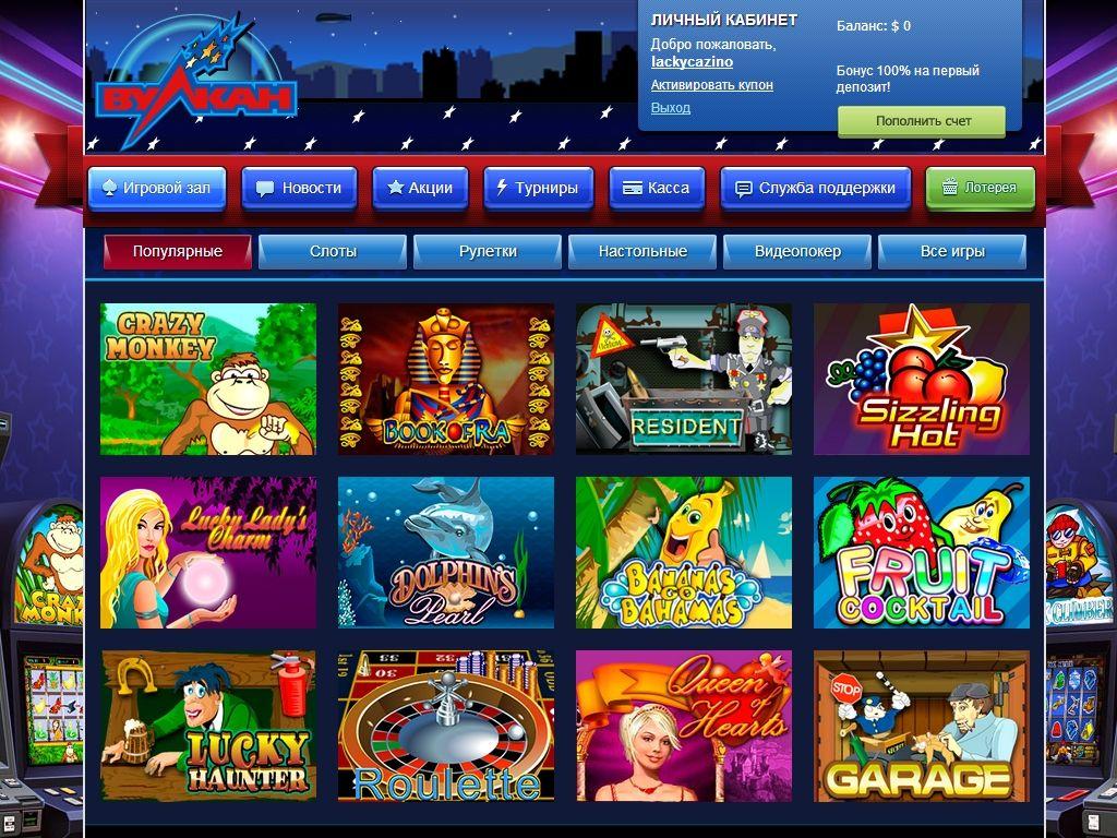 Игры бесплатно игромания игровые аппараты