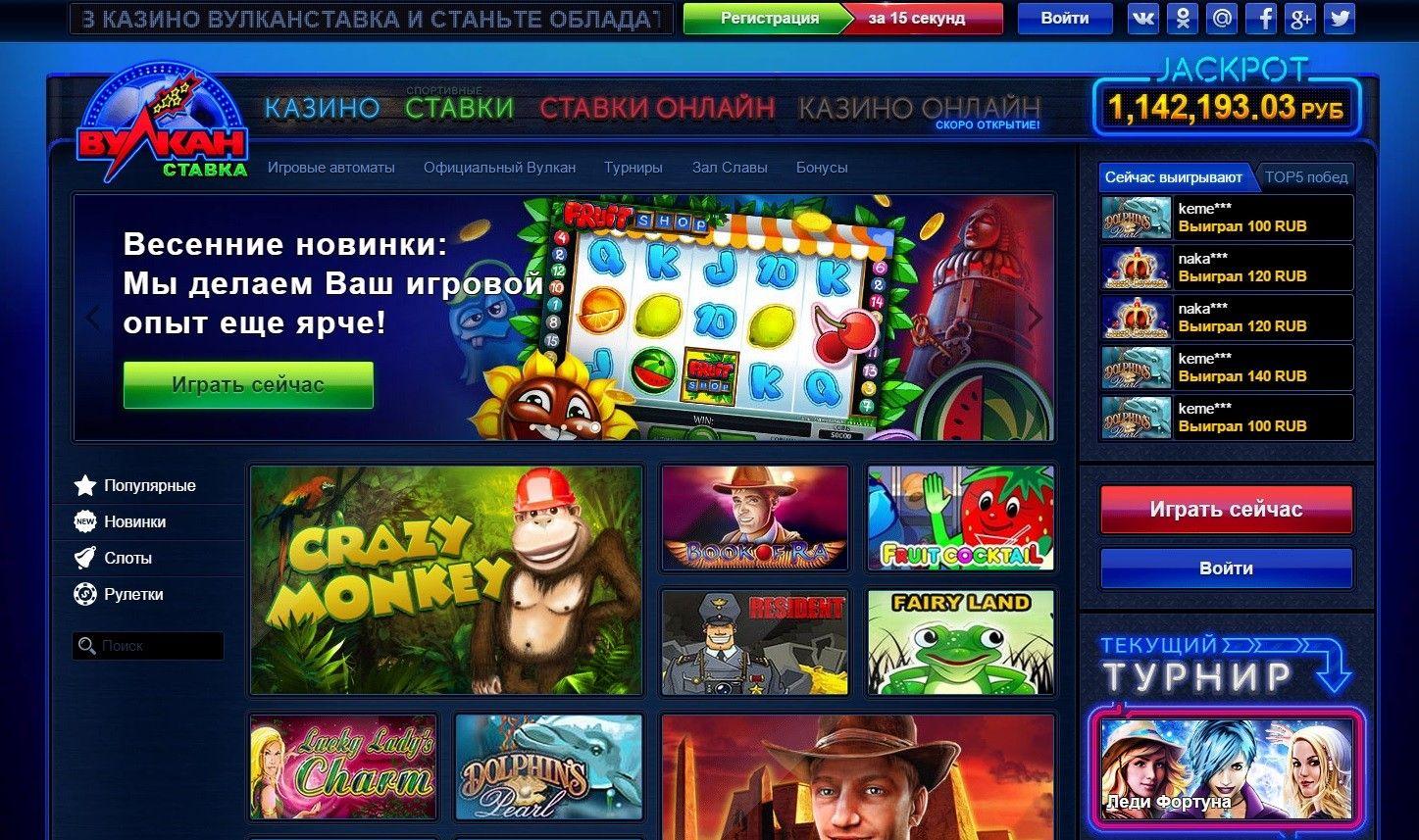 Гладиатор игровые автоматы бесплатно