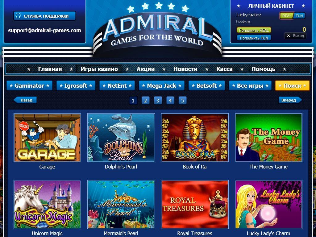 адмирал х казино онлайн официальный игровой