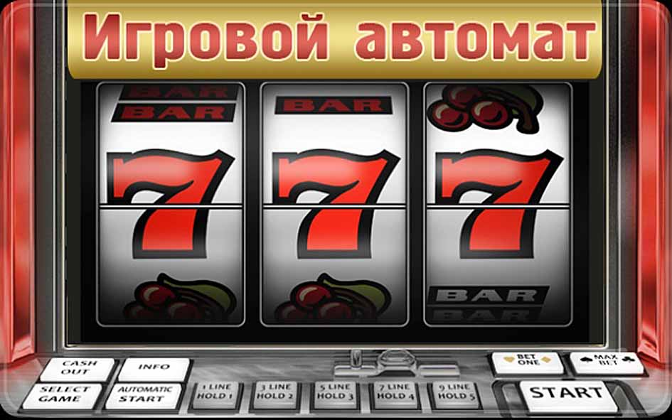 Азарт Плей ( ) Интернет казино Азартплей