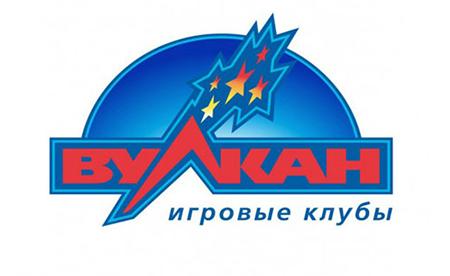 Вулкан казино png казино и залы игровых автоматов в черногории адреса