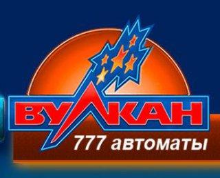 Игровые автоматы 777 бесплатно играть онлайн бесплатно где играть в онлайн казино