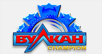 Вулкан чемпион онлайн казино игровыеавтоматы он лайн