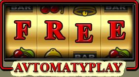 Картинки по запросу Free-awtomaty-play