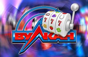 Игровой автомат кран машина