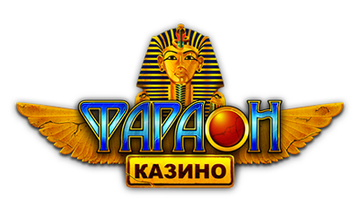 сайт игровых автоматов фараон