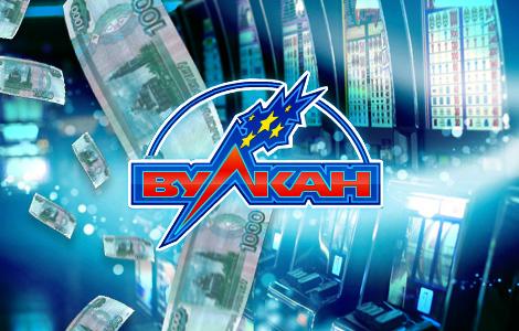 Онлайн казино euro
