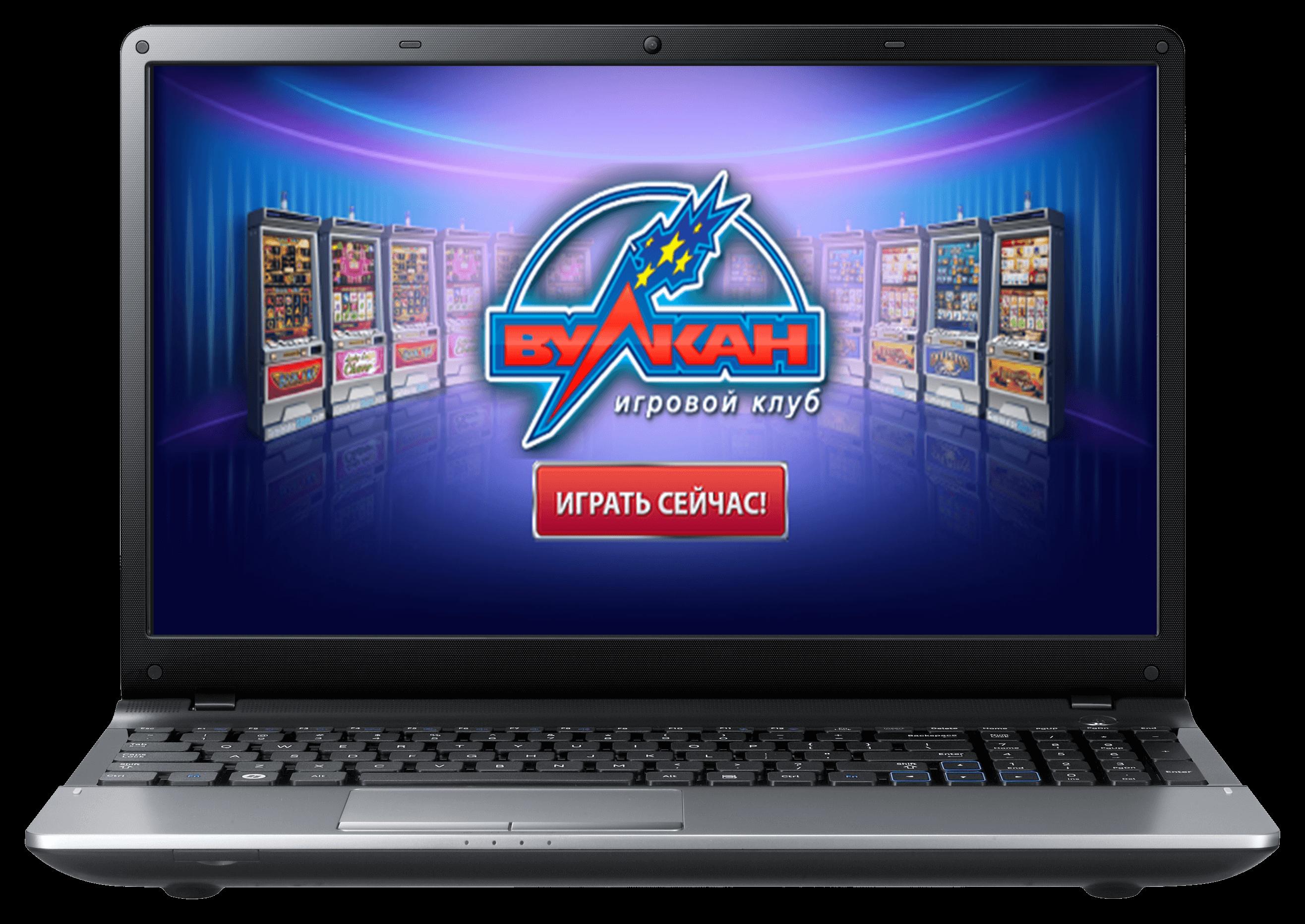 Онлайн казино адреналин