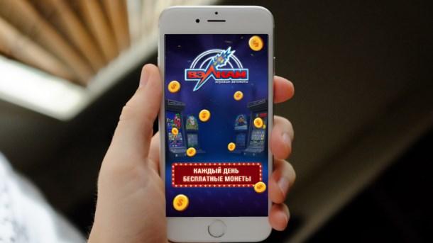 казино вулкан best mobile