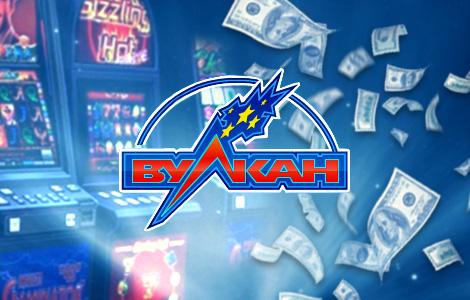 В казино вулкан на деньги официальный сайт казино вулкан игровые автоматы на рубли