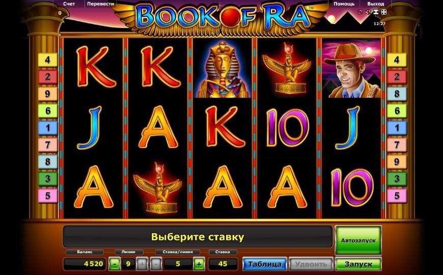 Игровое поле Book of Ra