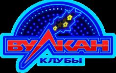 vulcanstavka.com