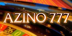 Сыграйте на популярных игровых автоматах 777 в клубе Азино