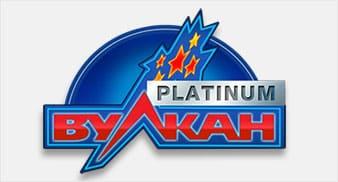 Вулкан Platinum виртуальное казино – лучшие слоты онлайн