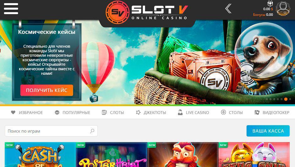 Отзывы слот казино онлайн софт для покера
