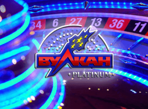 Казино вулкан платинум зеркало best real online casino