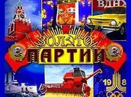 Бесплатные игры играть азартные