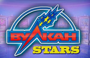 Казино вулкан stars игровые автоматы на нокиа н73