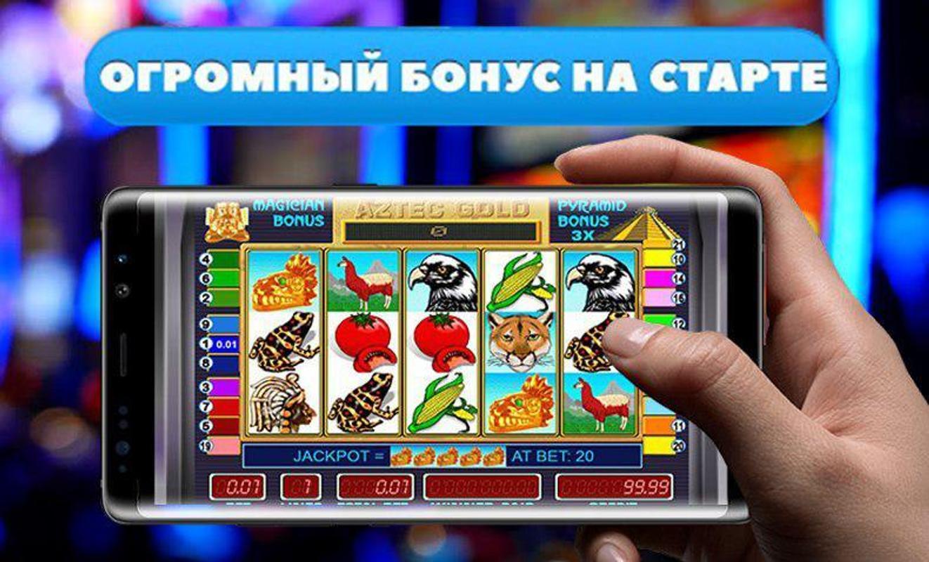 https://slotmasters-ua.com/