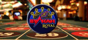 онлайн казино в казахстане на реальные деньги