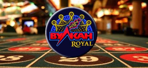 Казино рояль онлайн казахстан программа анализа случайных чисел казино