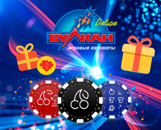 Игровые автоматы вулкан делюкс казино игровые автоматы деноминация