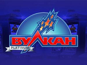 Вулкан Platinum kasino.vulkan-platin-slot.online