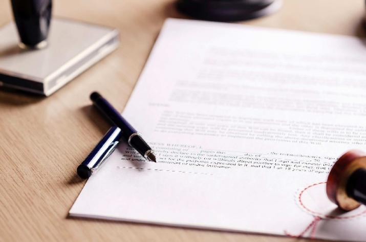 перевод контрактов