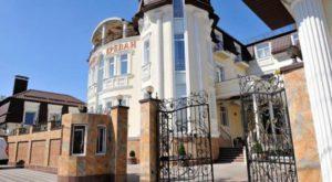 Ресторанно-гостиничный комплекс Ереван