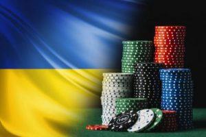 Новые азартные порталы в Украине за 2021 году