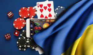 Азартные развлечения в Украине